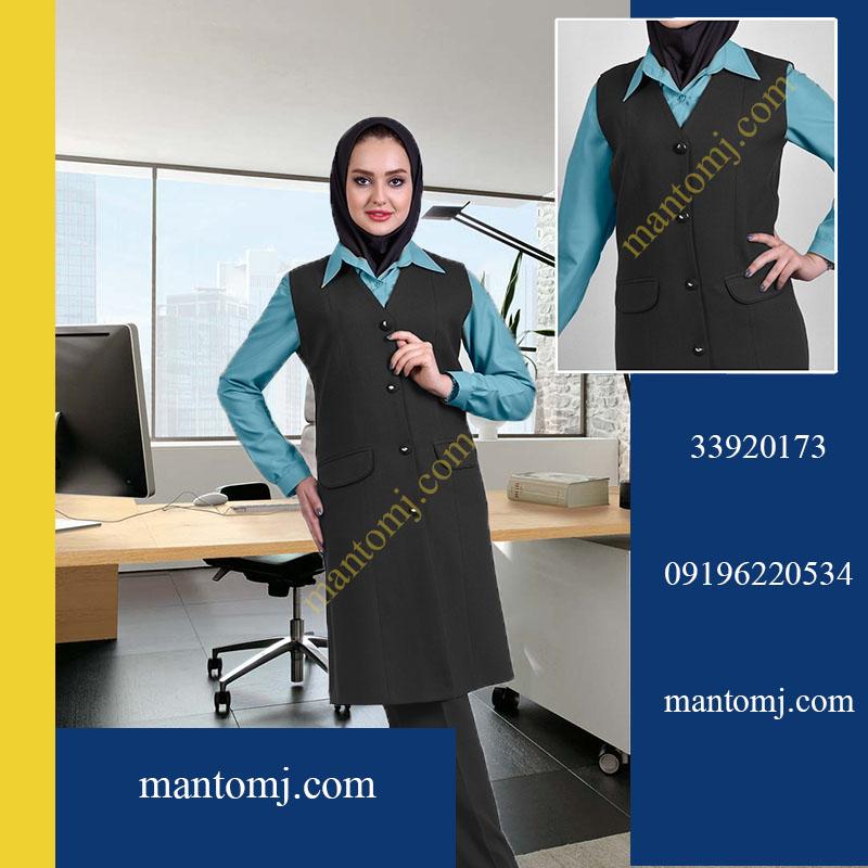 لباس فرم مهمانداری آژانس هواپیمایی