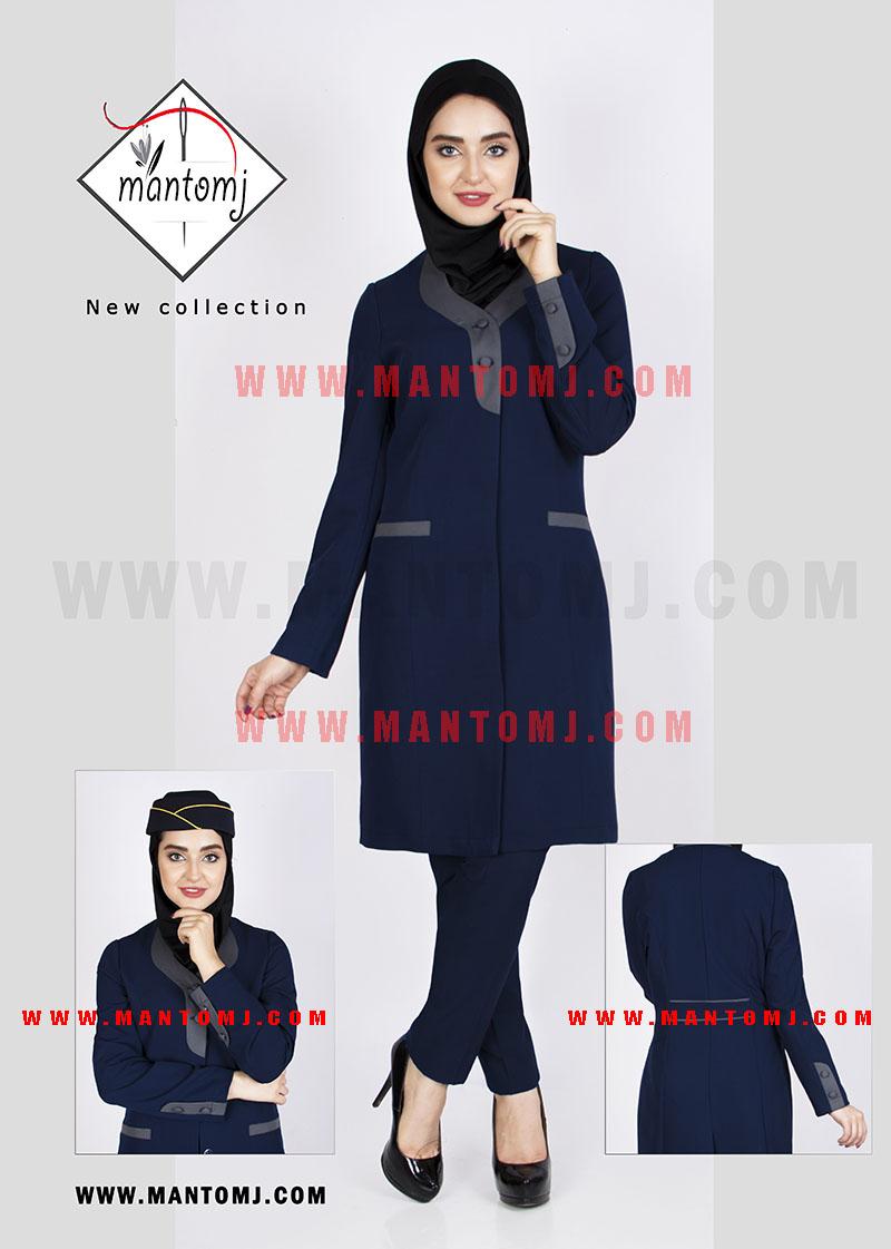 لباس فرم اداری مدل 332