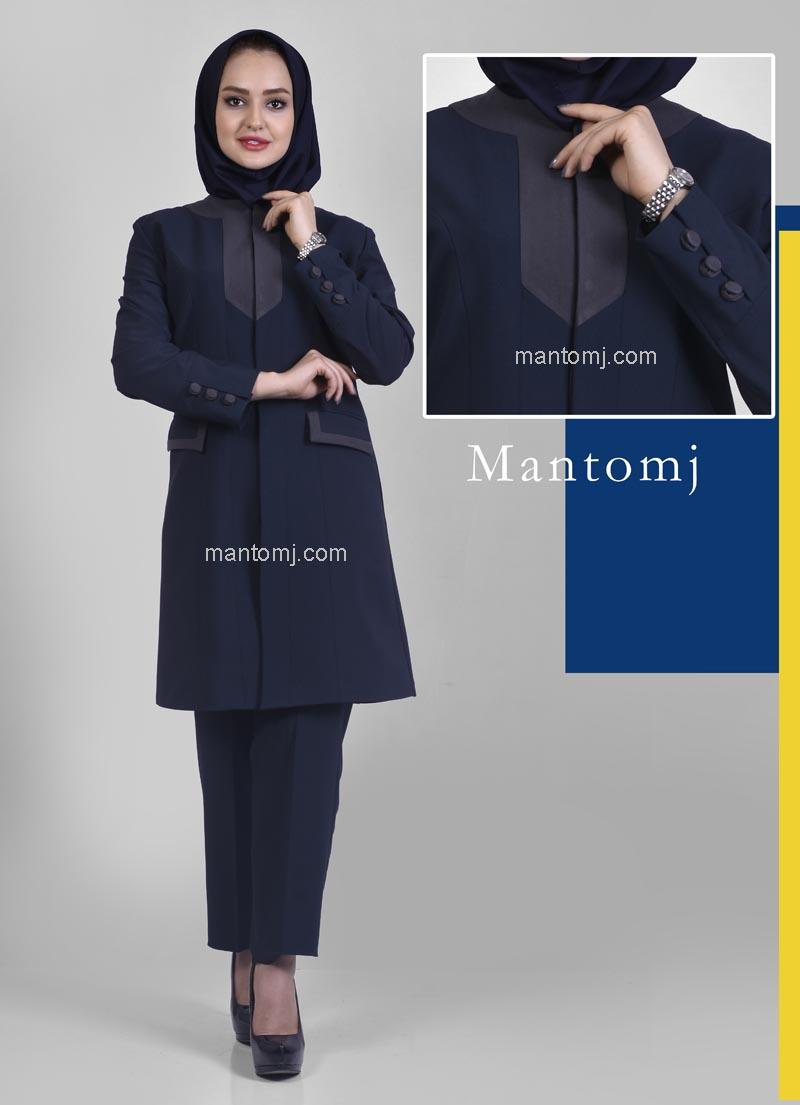 لباس فرم اداری زنانه خانمها