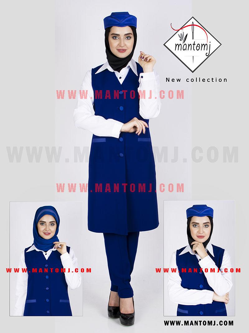 لباس فرم اداری مدل 333